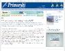 primorski_it